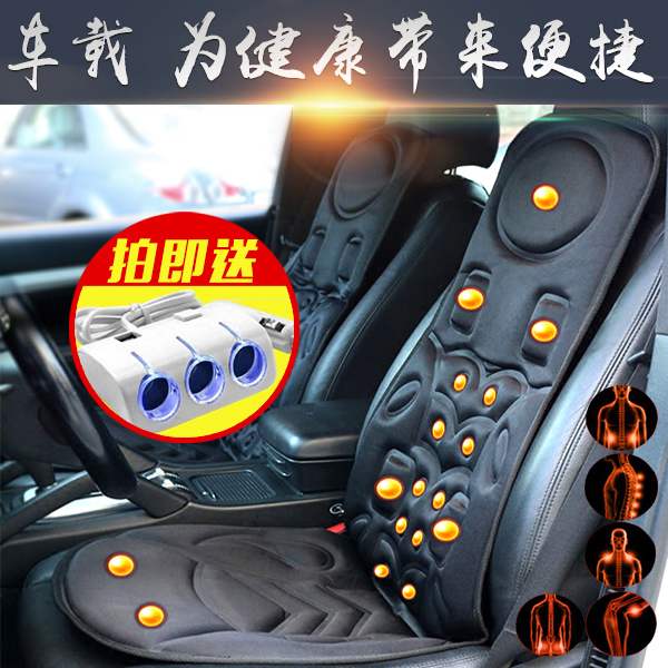 ajoneuvon kohdunkaulan hieroja kotitalouksien lämmitys kaulan vyötärö hartiat hierontaa istuintyynyn kattaa auton verhoilussa.