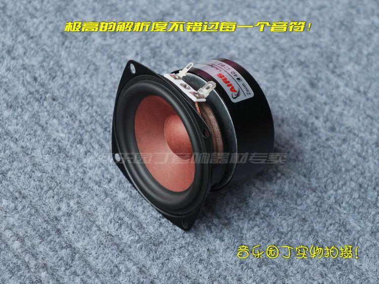 New 3 inch full frequency horn 3 inch speaker hifi full frequency HIFI speaker 3 inch high fever bookshelf