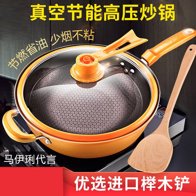 Gold Pan Pan non stick frying pan without oil fume pressure vacuum multifunctional health nutrition stew pot 32cm
