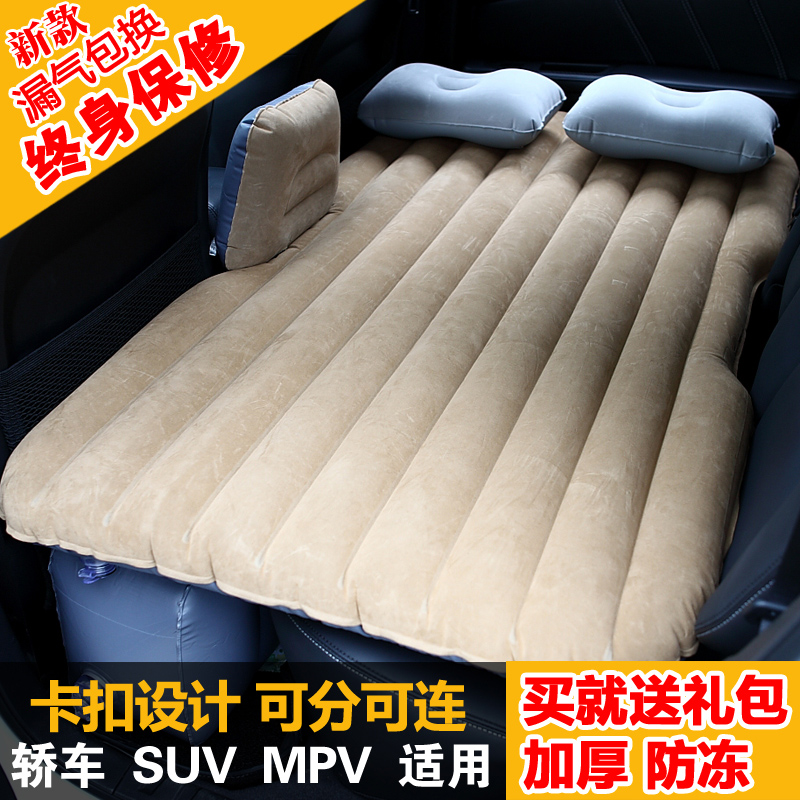 The car carrying inflatable mattress for bed thickening car rear double car car car family Travel Bed