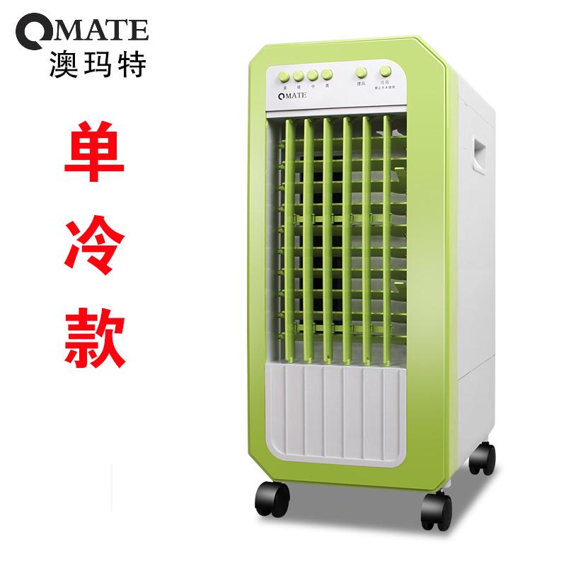Klimaanlage, Ventilator, heizung und kühlung MIT fernbedienung, die single mobile mini - klimaanlage kühle Luft, fan der kalten Luft - Wasser - fan.