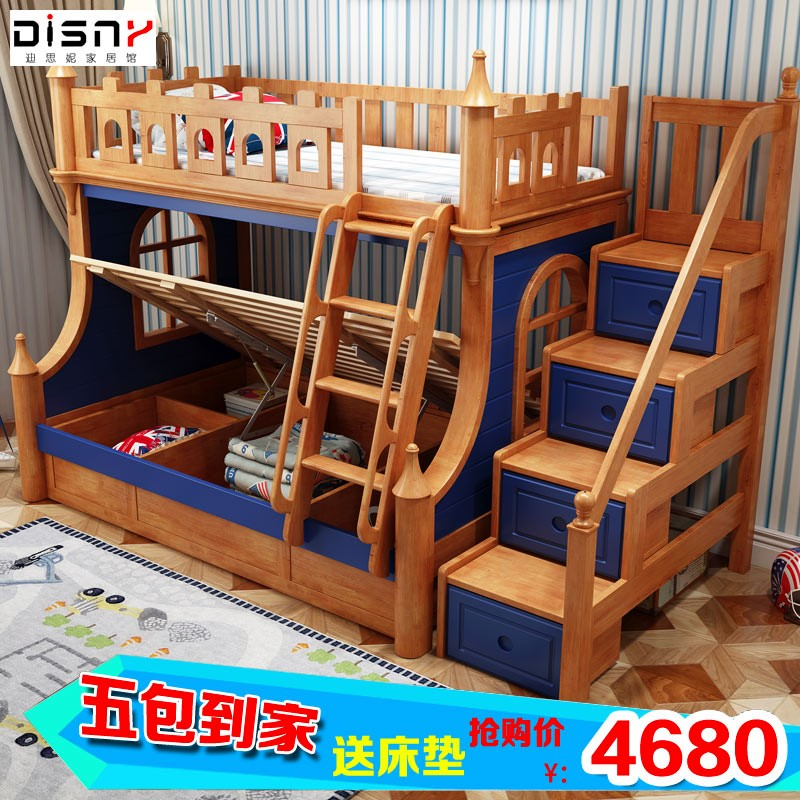 Children's bed on the bed all solid wood bunk bed multifunctional bed bunk bed on the adult female bed under the bed