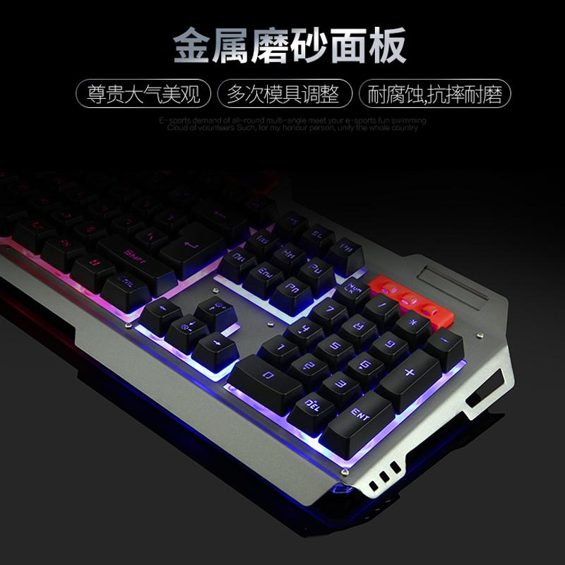 suuna klaviatuuri, hiirt mehaaniline võti - i arvutiga ühendatud interneti klaviatuur.