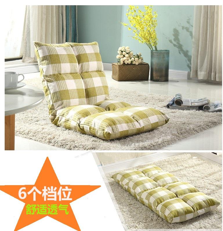 γιαπωνέζικο καναπέ κρεβάτι τεμπέλη τατάμι πτυσσόμενο ελεύθερο απλό ζευγάρι ένα μικρό καναπέ στο σαλόνι.