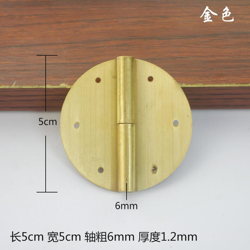 El nuevo estilo de muebles antiguos de cobre y una puerta bisagra bisagra bisagra sacudió la circular 5 / 7 / 10 cm de la piel