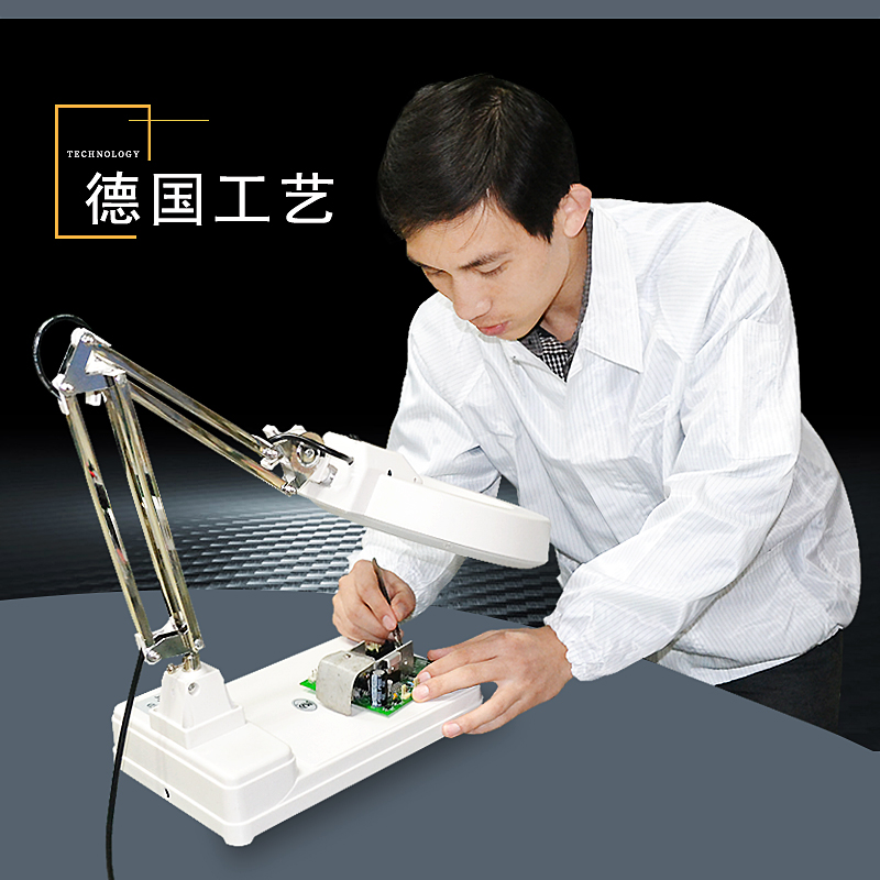 High definition high power table type magnifying mirror with welding clock maintenance desk lamp