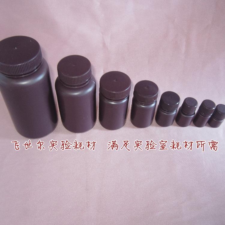 Braune plastikflaschen 125 ml durchstechflasche Siegel verdickte Hochtemperatur - säure Wasser - flasche