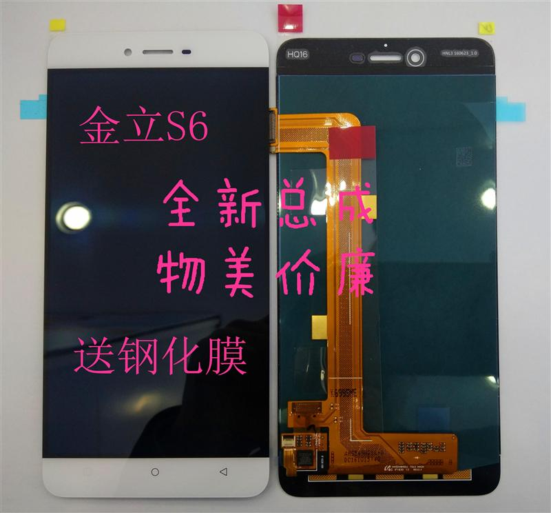 The screen display PLUS9006 assembly for M5S8M3M6GN8002S7GN8003S8S6M6S Jin