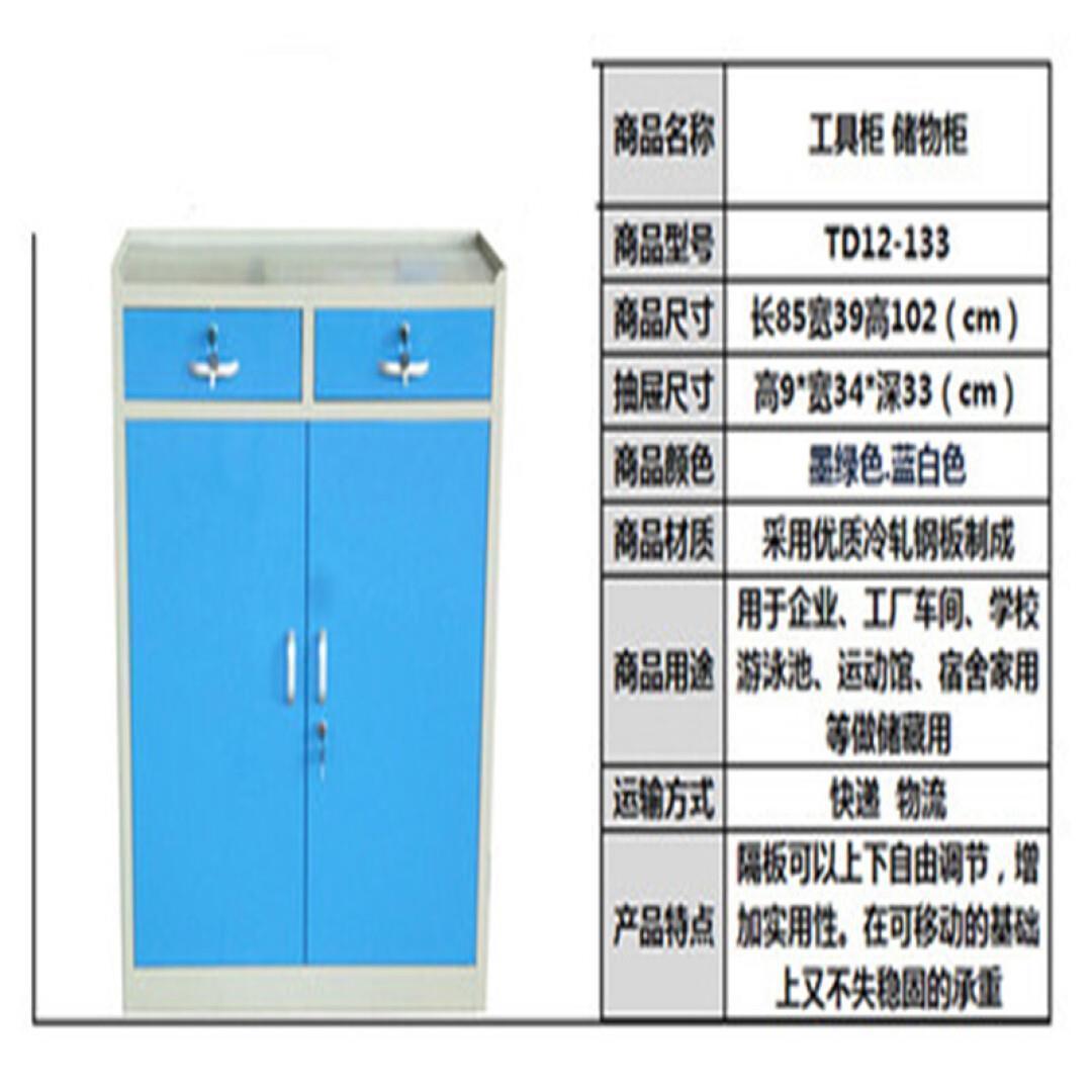 Caja de herramientas herramientas herramientas herramientas de hierro de armarios de acero del taller de partes de Gabinete puede ser medida de azul