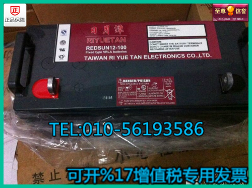 Riyuetan Pool Taiwan special battery REDSUN12-120 12V120AHUPS high-low cabinet lead-acid battery