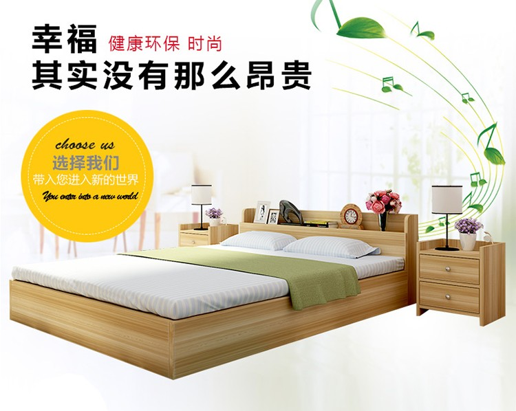 Log bed 1,5 doppelbett 1,8 single bed moderne, minimalistische Kinder INS Bett 1,2 Meter Holz.