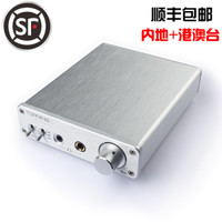 The TOPPING extension A30HIFI desktop TPA6120 power amplifier chip amp new headset