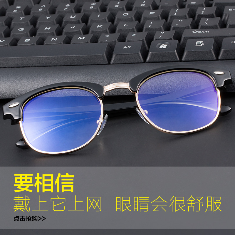 Mobile phone screen video magnifier 3 HD video treasure radiation lazy film support amplifier