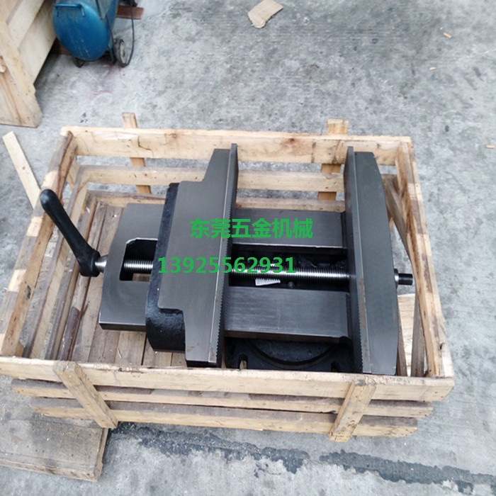 Vice Clamp 500mm planer large angle fixed vise shaper fixture with 20 inch machine