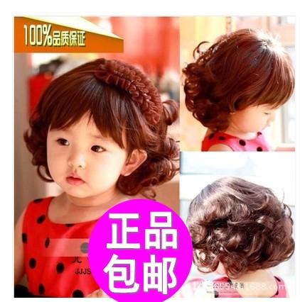 婴儿童假发 摄影百天 儿童演出假发 女童小卷发 卷发 假发