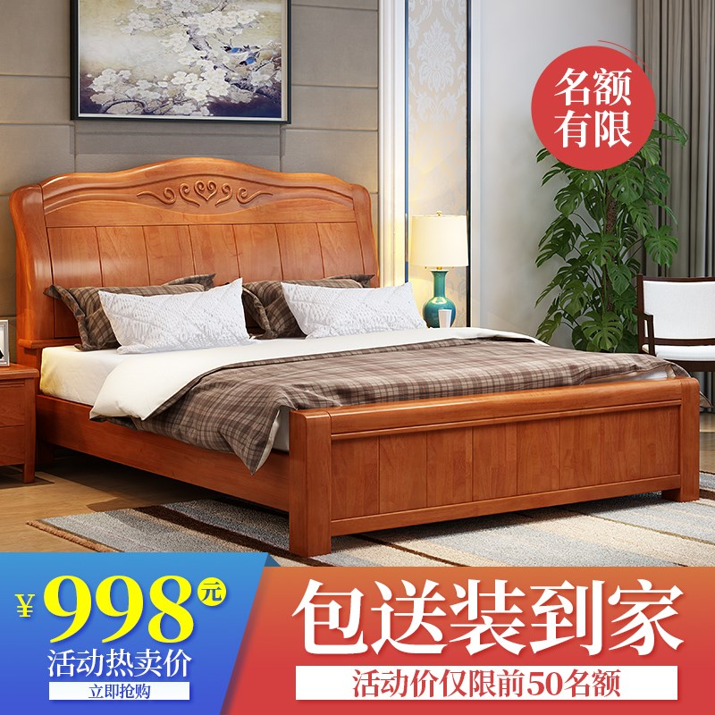 Solid wood bed, double bed storage, high box, oak, simple modern Chinese style 1.51.8 meter bed, master bedroom