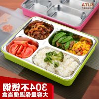 304 stainless steel lunch box, divided into adult box, double lunch box, canteen four square rectangular lunch box