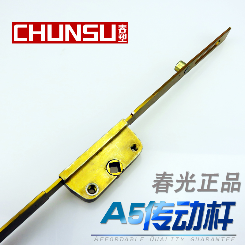 The drive rod flat open window link Aluminum Alloy tech windows doors and windows accessories side handle linkage rod