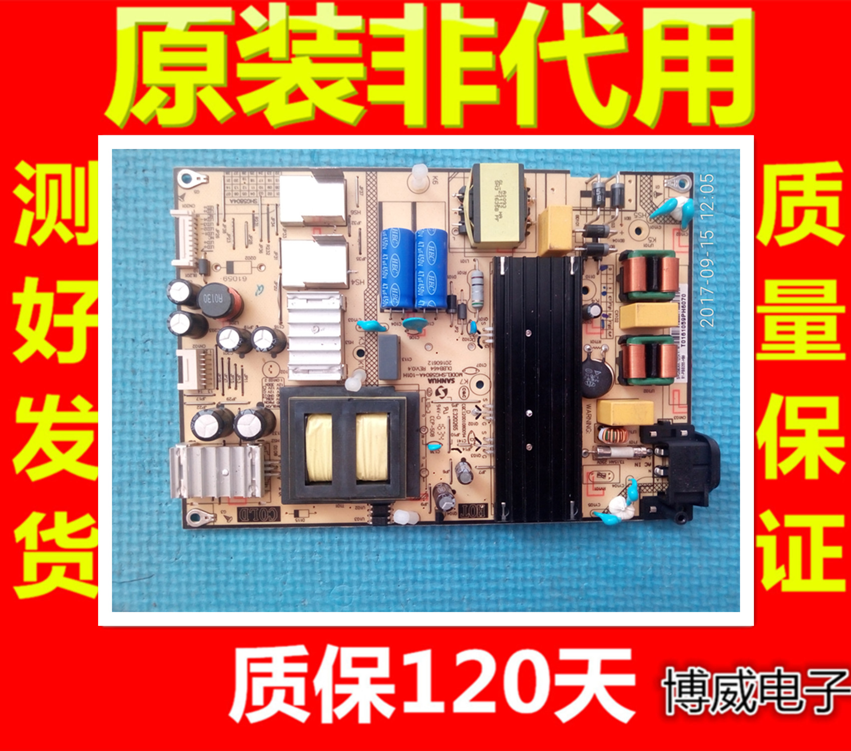 TCLL49P1A-F49寸の液晶テレビの電源ライト知能昇圧高圧恒流板LY1427 +