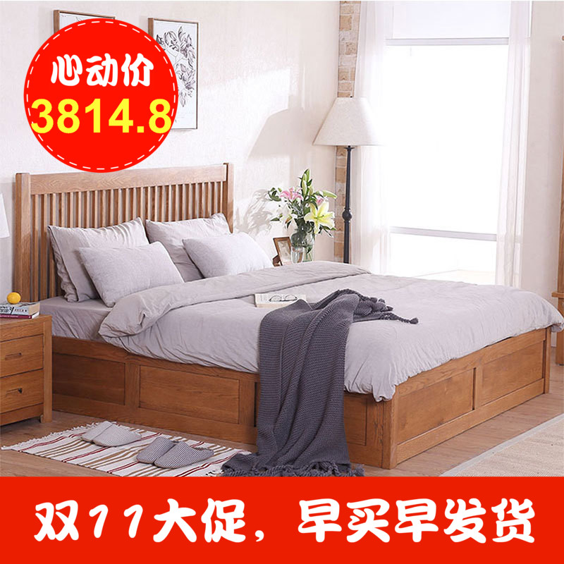 Bedroom furniture oak bed 1.8 meters double simple modern pure 1.5 meters high environmental protection wooden storage box bed