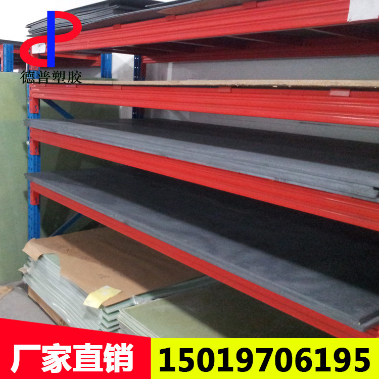 Insulation manufacturers blue black synthetic stone carbon fiber sheet imported high temperature grinding fixture processing cutting engraving