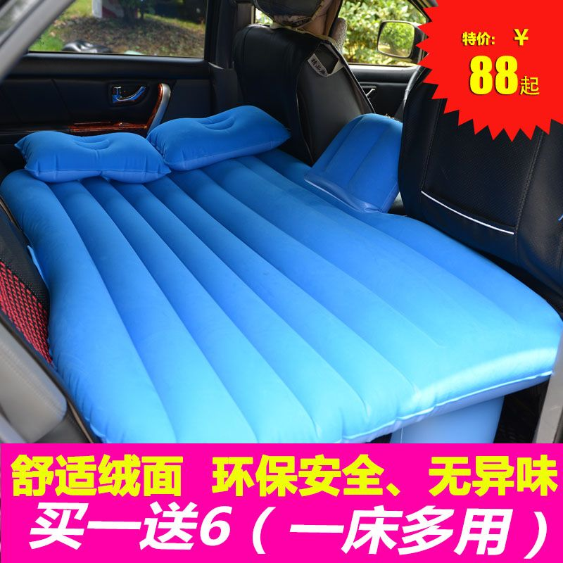 Volkswagen long line driving cars traveling 360 Roewe Tiida car car rear inflatable bed mattress
