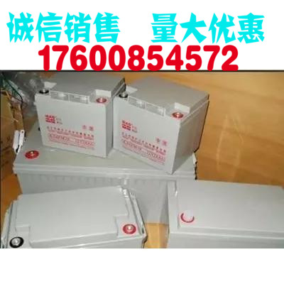 Electrical storage battery KD6FM10012V100AH fire UPS standby power supply equipment room host