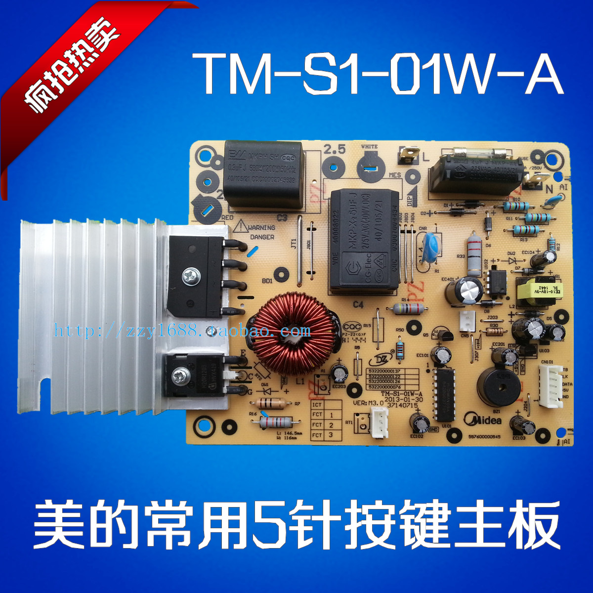 Midea Oven Main Board Sk2101 2102 2103 2105 Rk2106 Power Control Circuit Induction Cooker Buy 5 Pin Fittings