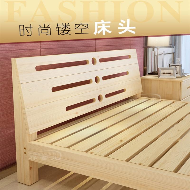 Modern minimalist wooden bed 1.8 meters double Zhuwo 1.5 Chinese economy high storage box wood bed