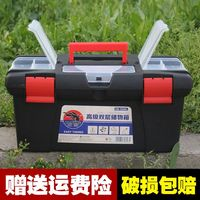 Shockproof toolbox, sponge instrument box, sponge equipment, sponge sponge thickening, large three layer hardware toolbox