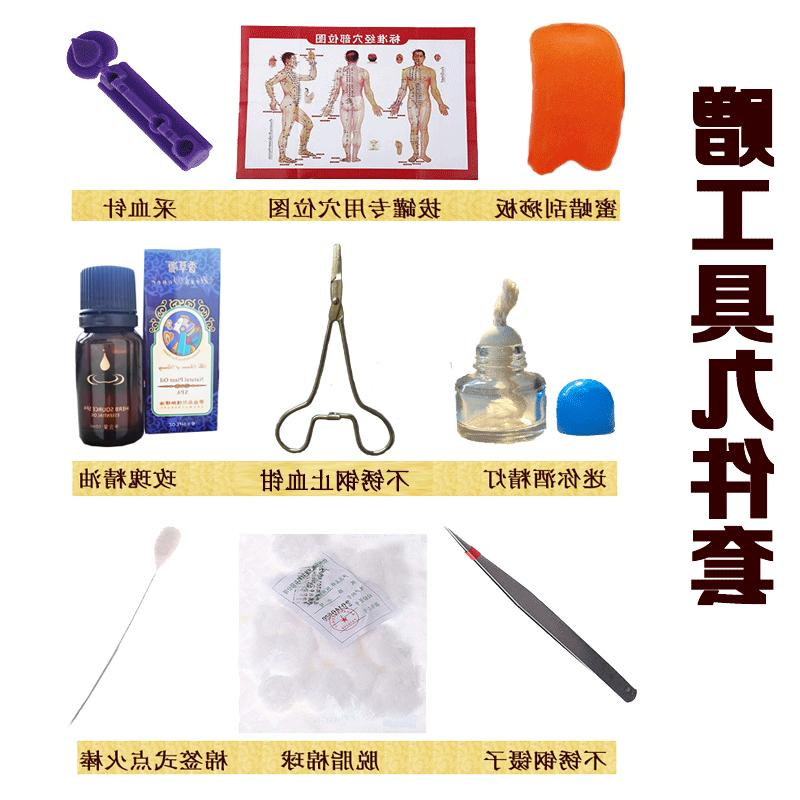 1zk47a cupping glass household vacuum cupping thickening tank fire explosion-proof 24 cans a slimming