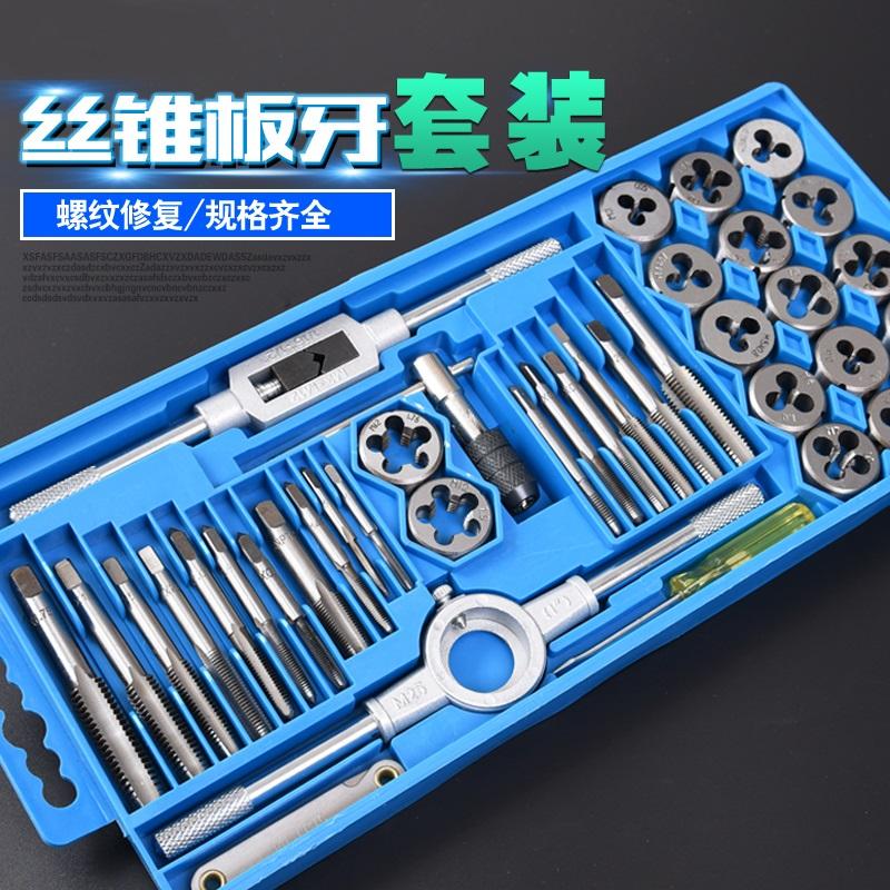 A combinação de Seda - die set manual tapping tapping bits chave de ferramenta mão conjunto com tap