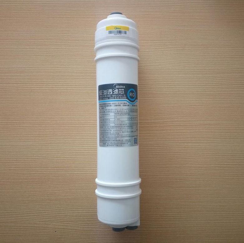A beleza do purificador de água Filtro de membrana de osmose reversa de M6 de 12 polegadas é MRO101A-5\1583A-50G\102-5