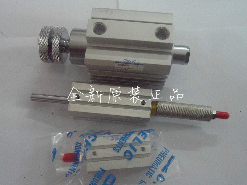 Taiwán - puede CHELIC ajustable de retorno del cilindro JDAR32-20-SJDAR32-25 / 30-S