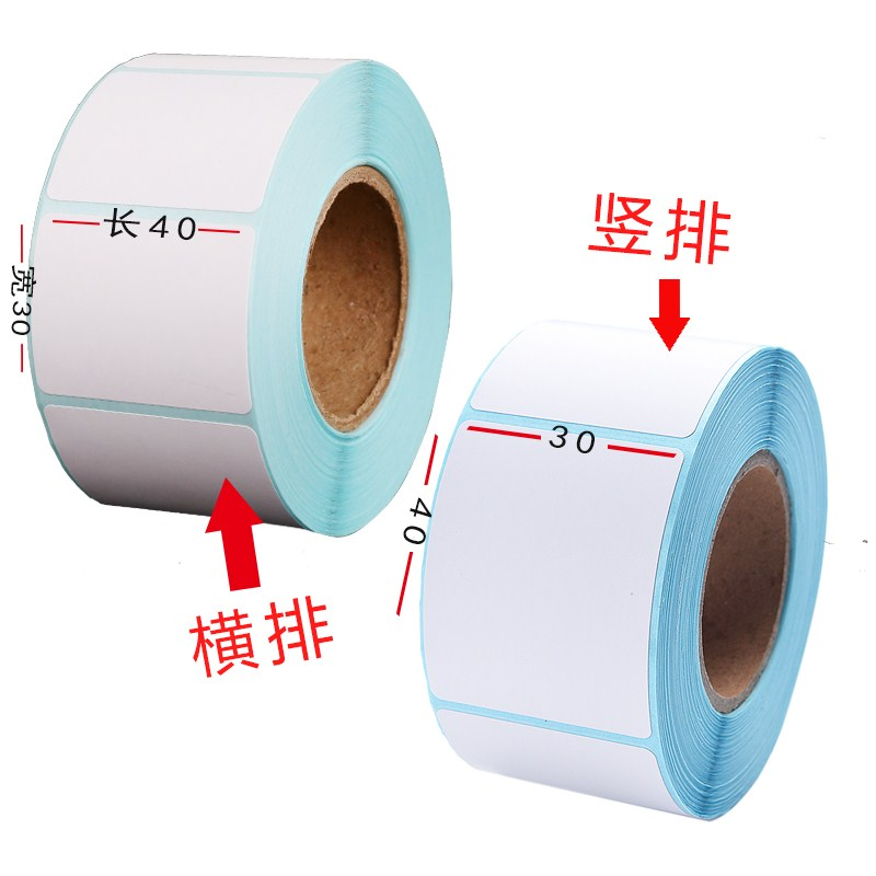 40*30*800 sheet of heat sensitive adhesive printing bar code paper, Dahua Electronic Scale, 10 rolls of paper