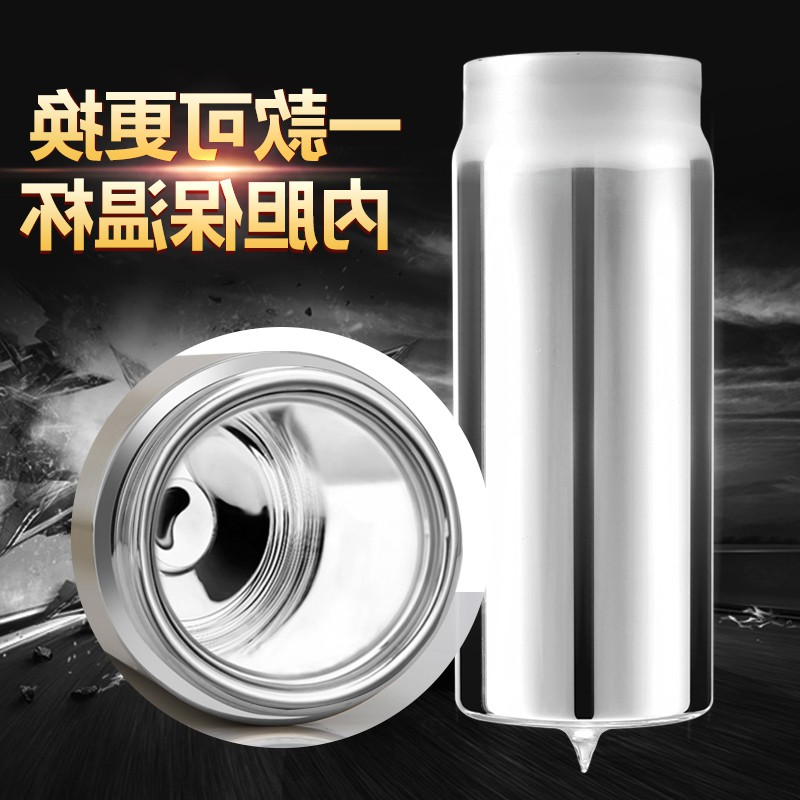 Glass lined thermos cup, ladies vacuum straight cup, tea cup, customized lettering stainless steel cup