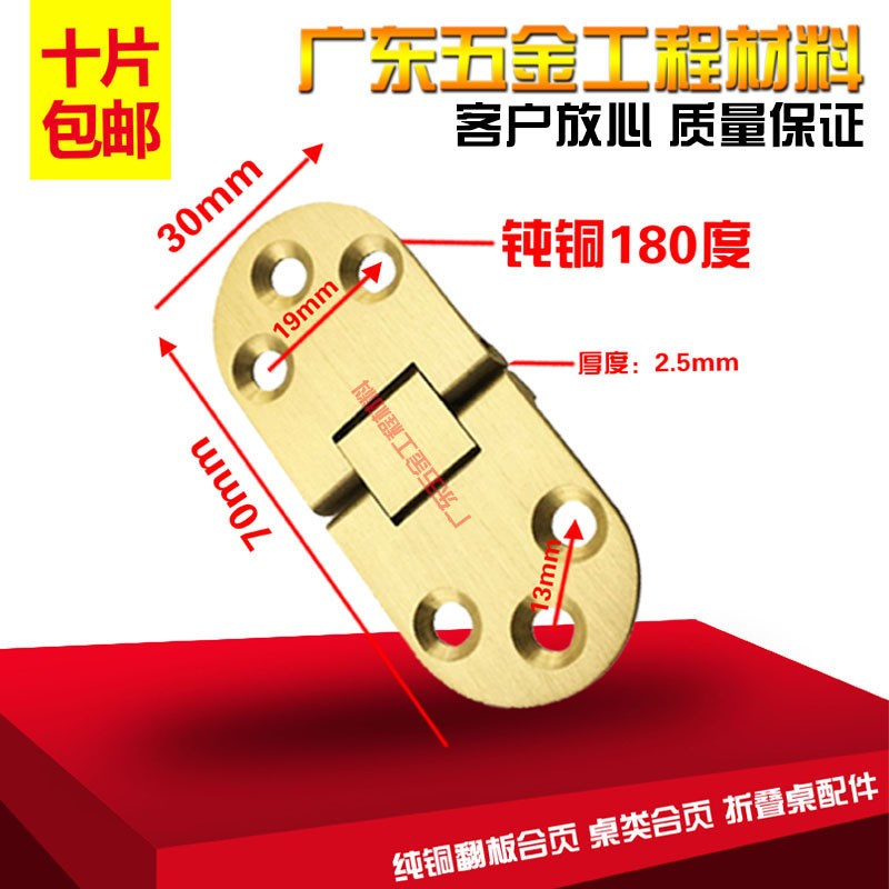 2017 hot plate hinge, flat hinge, hinge, hidden hinge, desk and chair, hinge, door hinge