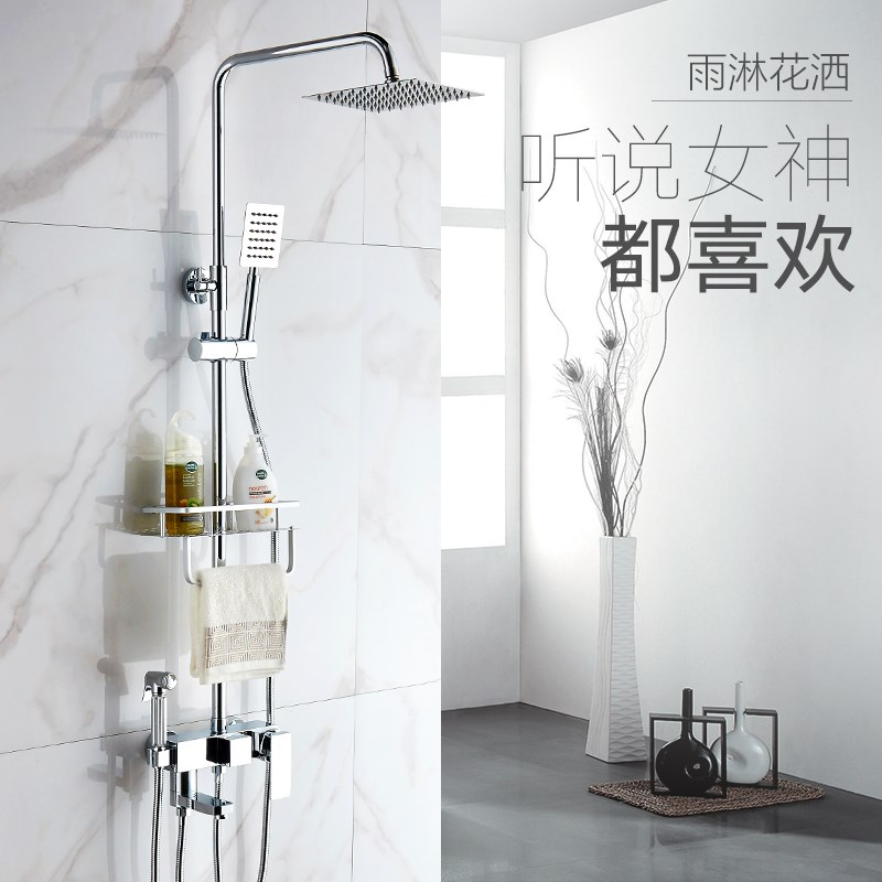 Shower set of hot and cold water mixing valve faucet copper three booster type shower bath