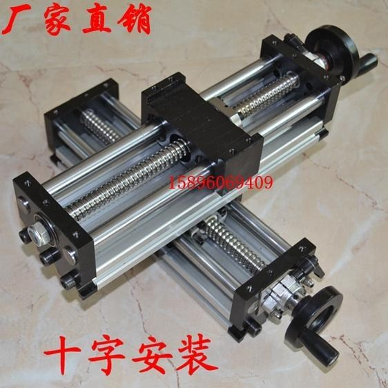 1610 module 1605 ball screw line slide platform electric guide cross module 42/57 stepping motor