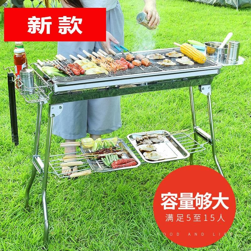grill - liha puhul jagatakse gaas. raua väljas koos ahjus küpsetatud ahjus ära jää grilli.