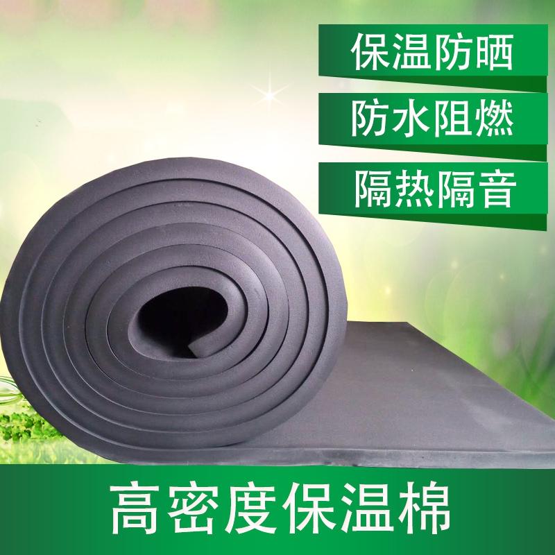 изолационни материали на борда от гумени и пластмасови тръби памук celotex забавители на горенето, гъба чиния с висока плътност.