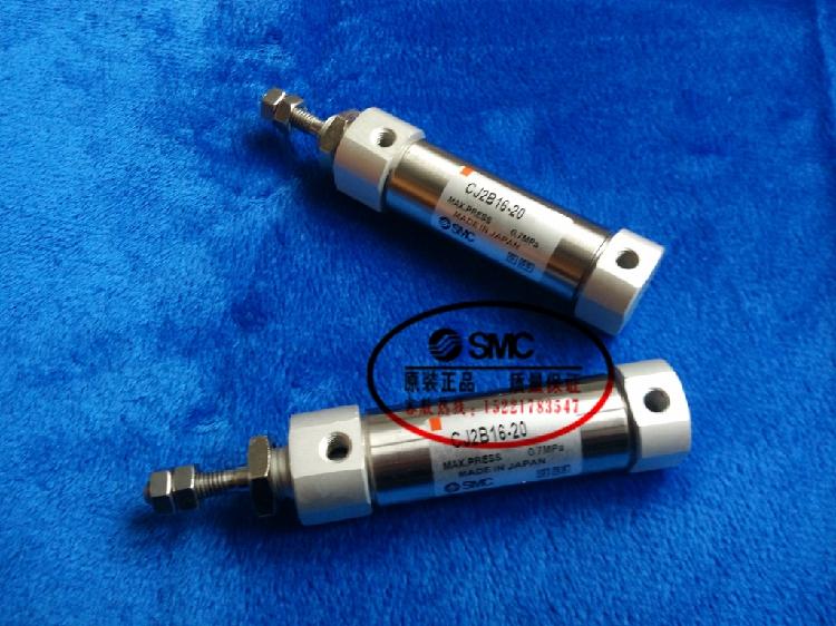 El nuevo SMCCJ2D10-35-BCJ2D10-40-BCJ2D10-45-B cilindro de acero inoxidable