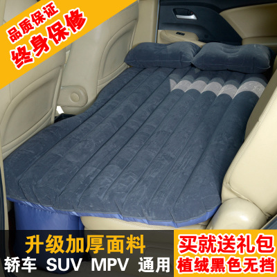 SUV vehicle inflatable bed bed mattress mattress rear travel GM car car adult flannelette bed