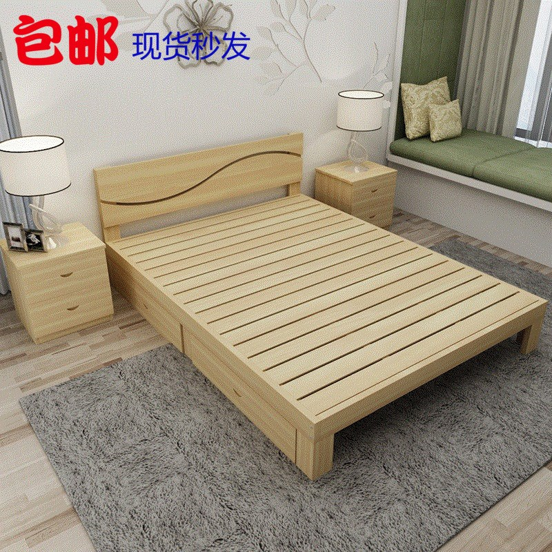 Special offer simple wooden bed single bed double bed bed bed bed children loose adult 11.21.51.8 meters