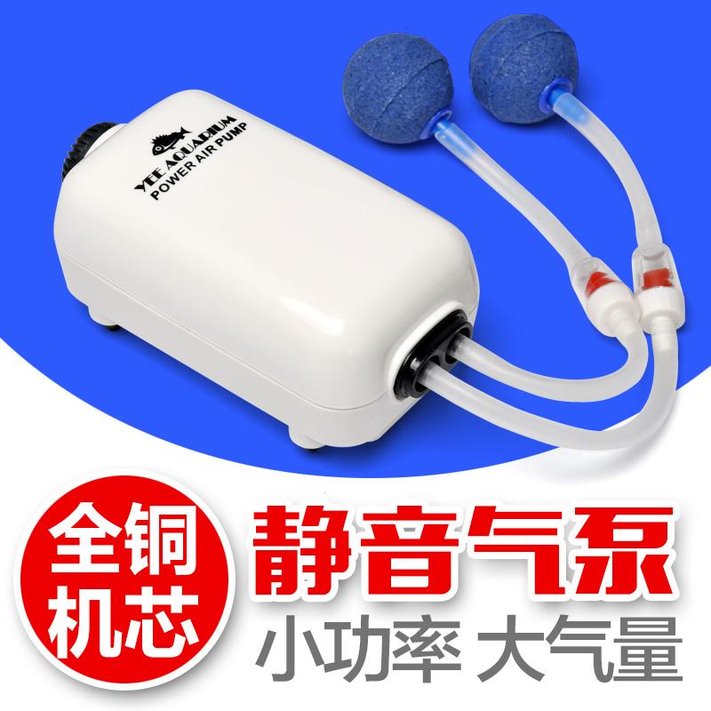 ミニ型酸素エアポンプ曝気ポンプ家庭用電気漁商用気泡魚箱老練な酸素エアポンプ装飾魚桶