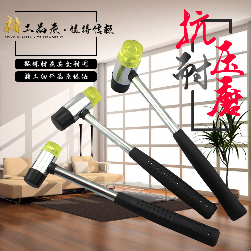 Leather hammer / steel pipe handle hammer, rubber hammer, rubber hammer, small skin hammer, rubber hammer