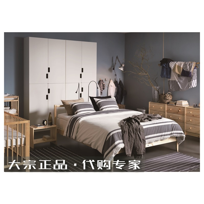 Shanghai IKEA domestic purchasing IKEA in double bed frame solid pine simple modern 150 and 180cm wide