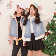 Bộ Đồ đôi bạn thân nữ phong cách cá tính chất thoáng mát kiểu dáng đơn giản phù hợp cho mùa đông phong cách học sinh trẻ trung mẫu mới nhất