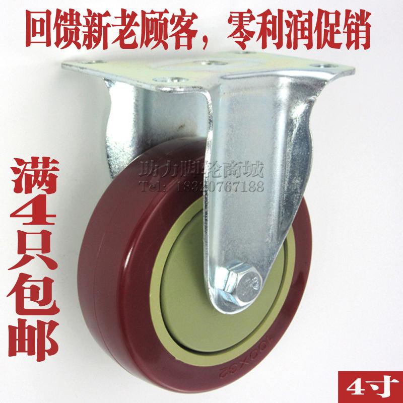 4 인치 중형 대추색 PVC 카르단 산업용 바퀴 음소거 내마모성 손수레 도르래 작은 바퀴