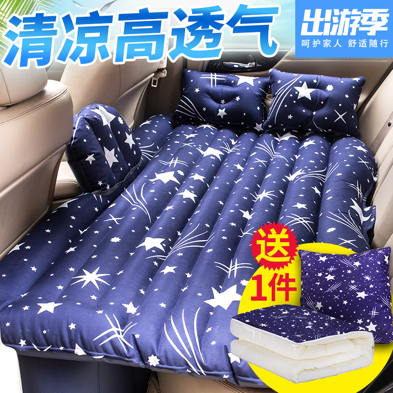 Inflatable bed car mattress bed car travel car rear seat car bed bed bed